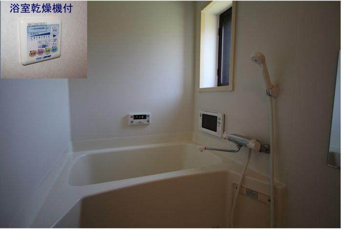 浴室 ★浴室乾燥機・TV付き★